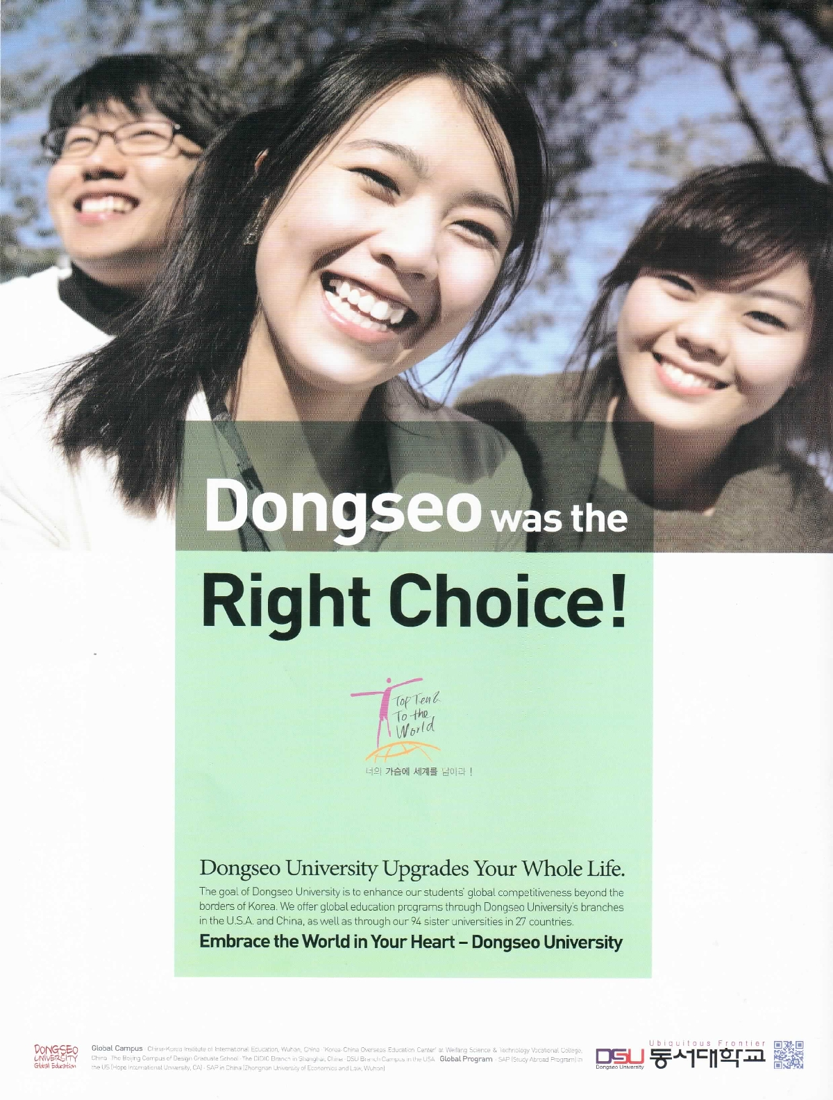 dongseo university advertisement Gay teen boy sex,
