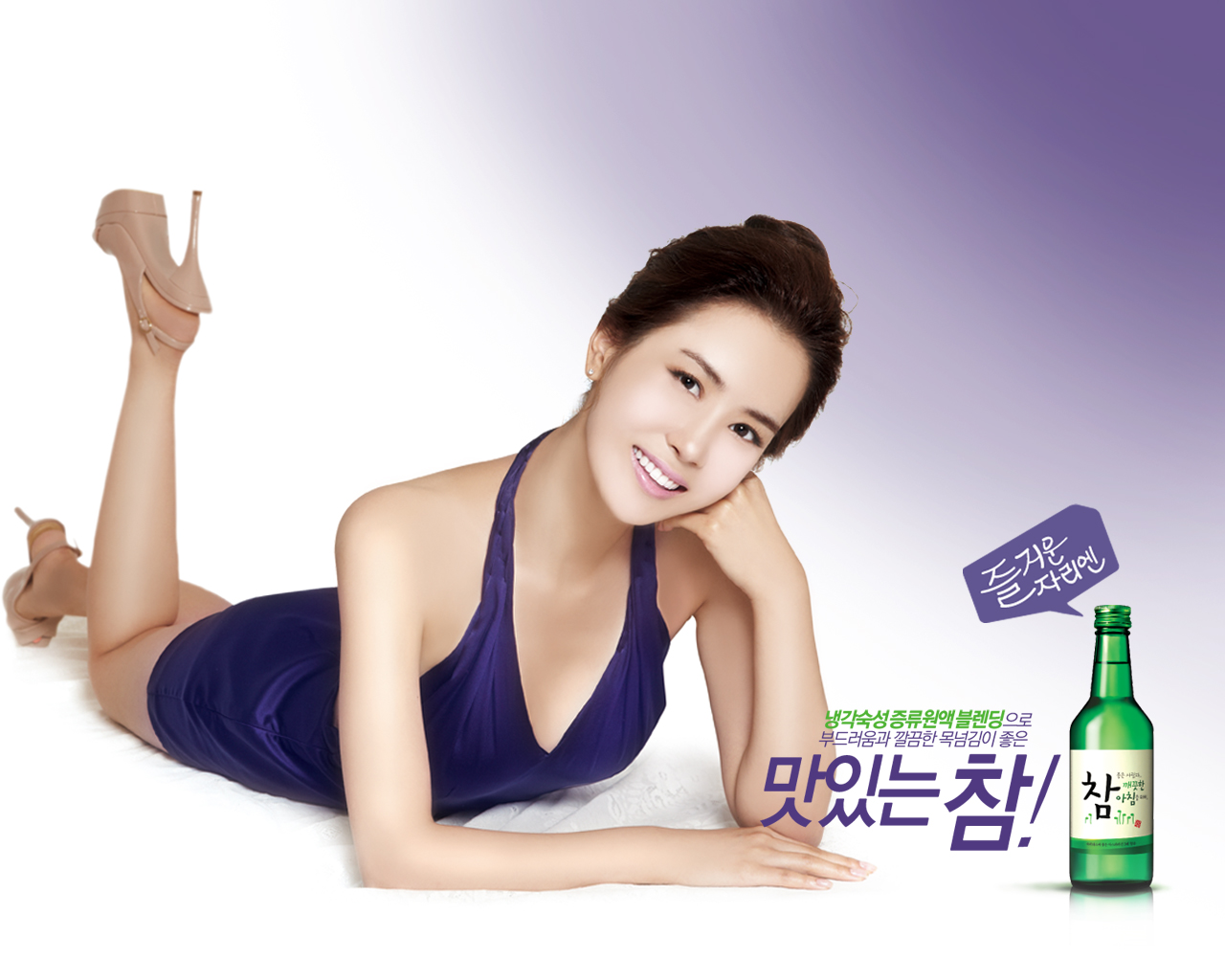 Korean Photoshop Disaster #9: Soju - The Grand Narrative