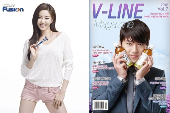 Korean Advertising Celebrities