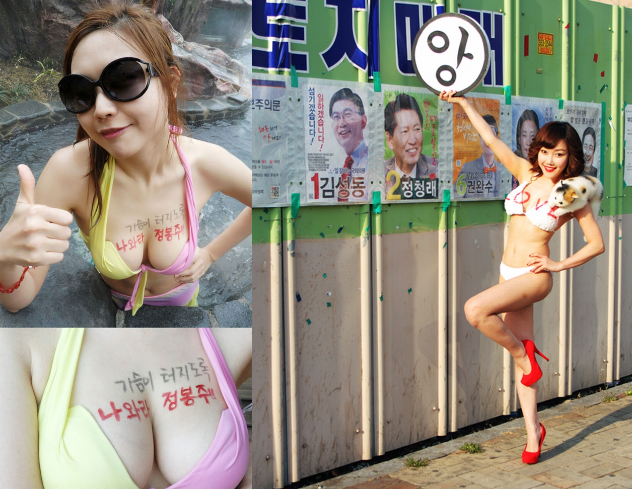 short attractive korean women nude