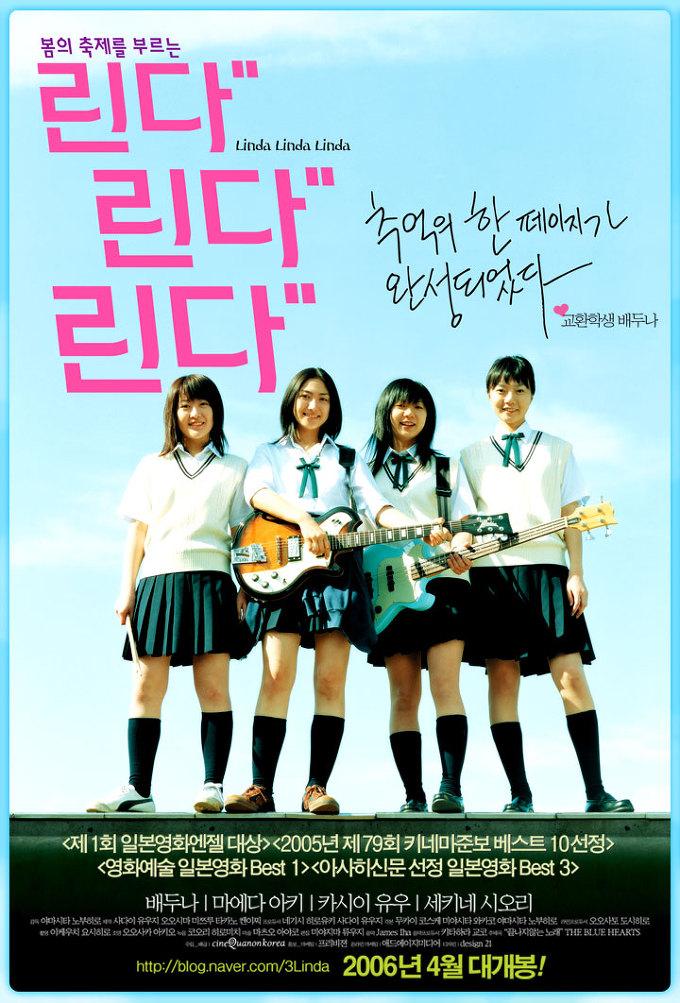 Asian Lesbians Full Movies