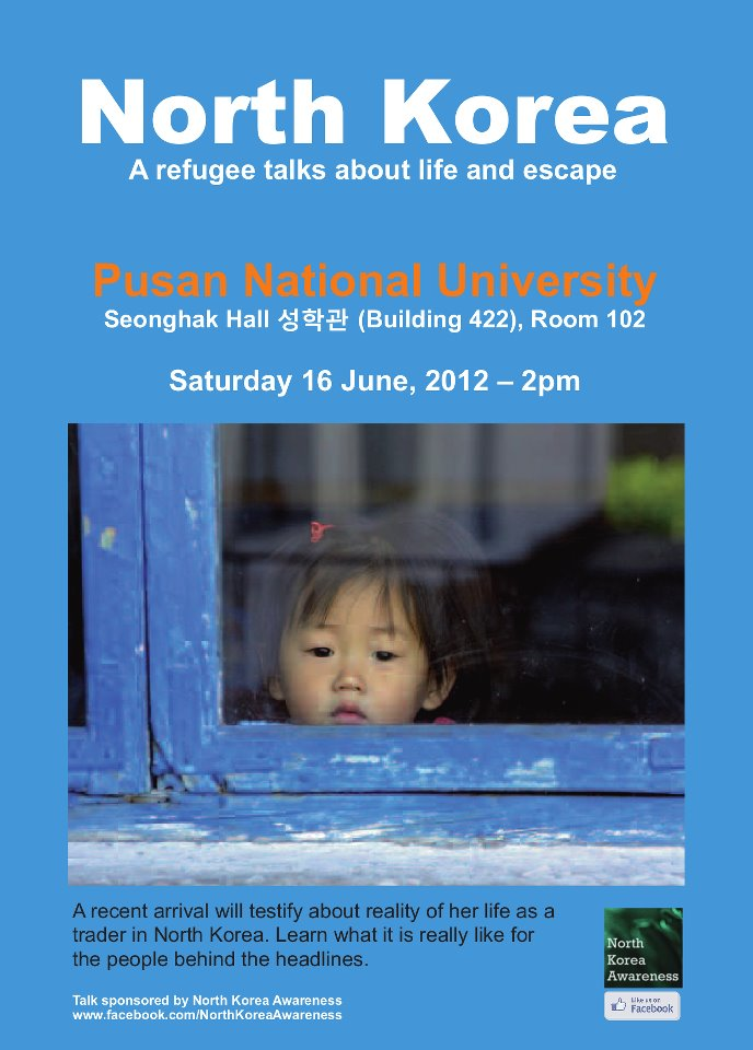 North Korean Refugee Talk PNU