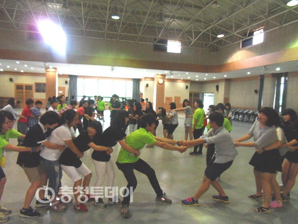 Cheongju Sex Education Camp