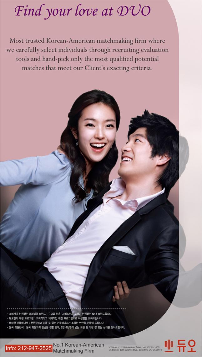 Koreanska matchmaking service