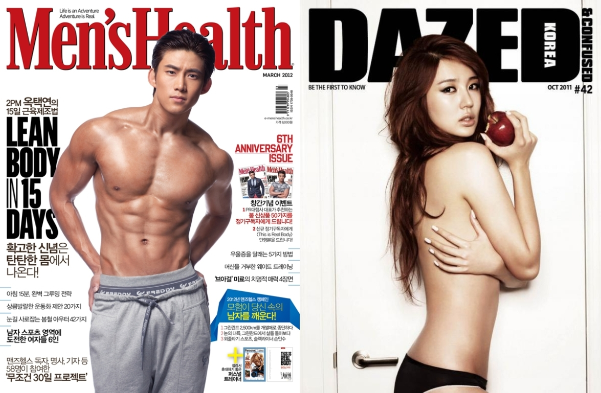 Korean Objectification Taecyeon Yoon Eun-hye
