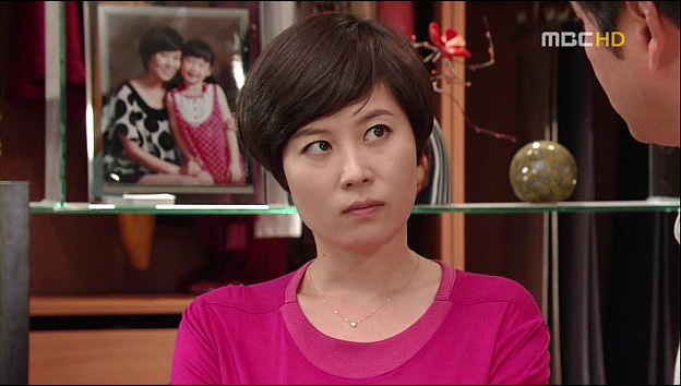 Angry Korean Wife