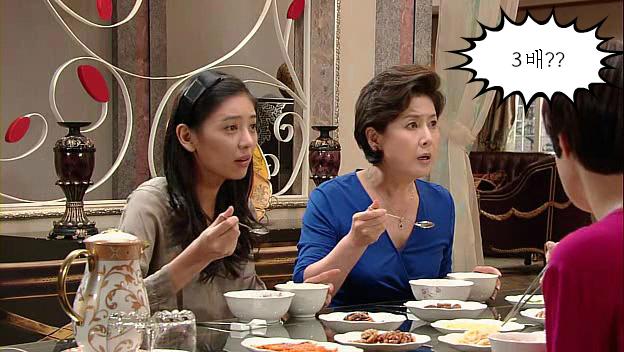 Surprised Korean Mother Daugher Eating