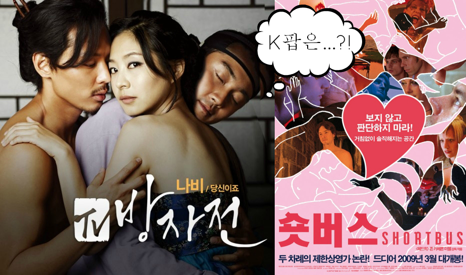 Good korean sex love movies