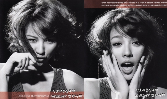 Lee Hyori Pin-up Grrrl