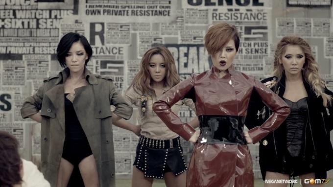 Brown Eyed Girls Sixth Sense