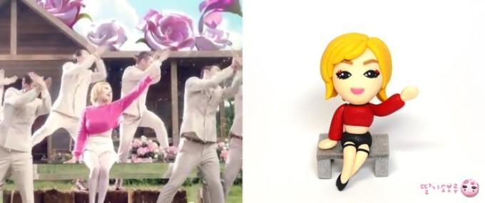 Ga-in Bloom Doll
