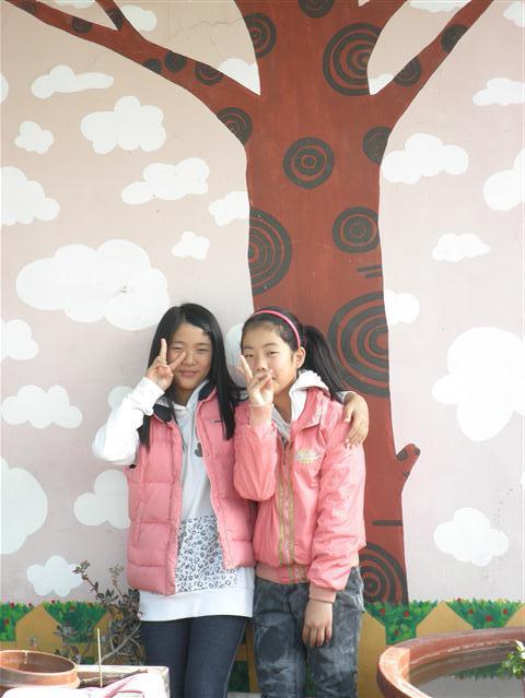 JeongNamJin Group Home