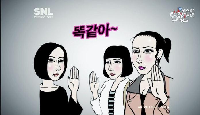 SNL 코리아 Satirizes Korea's Cosmetic Surgery Craze