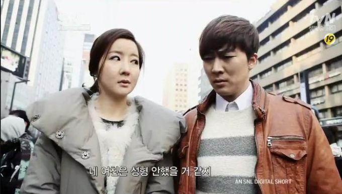 SNL Korea Plastic Face 5