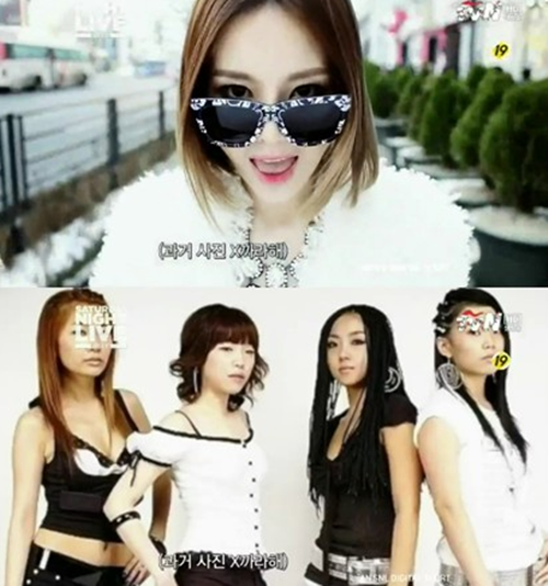 SNL Korea Plastic Face 7
