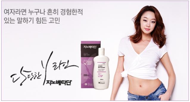 Choi yeo jin nude