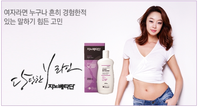 Y-line Choi Yeo-jin
