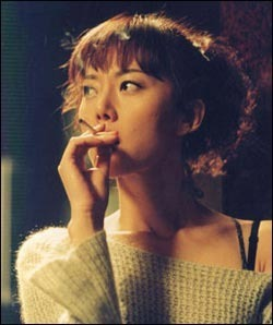 Korean Woman Smoking Small