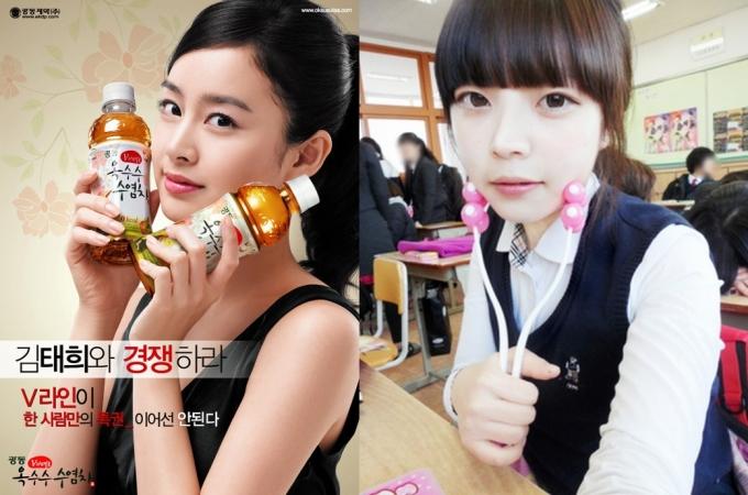 V-line Face Rollers Korean Schoolgirls