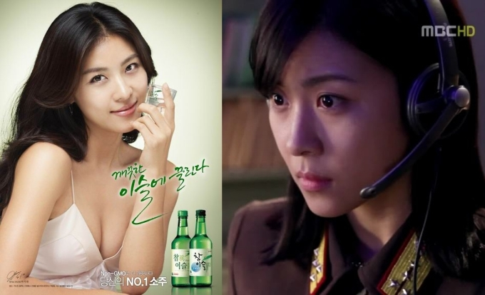Ha Ji-won Breast Size Korean Attitudes
