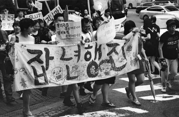 Korea Slutwalk