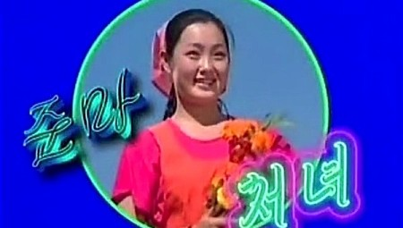 North Korean Female Ideal