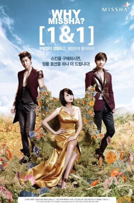 Why Missha Kim Hye-soo TVXQ