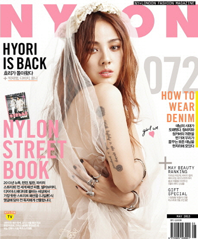 Lee Hyori Nylon Korea May 2013