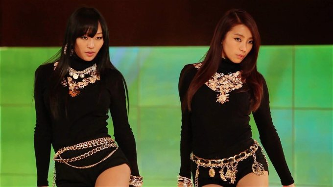 Sistar19 Gone Not Around Any Longer