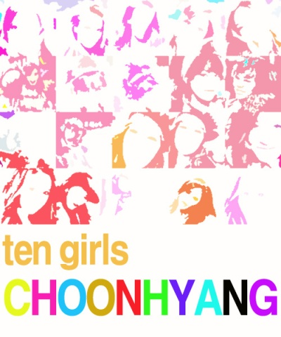 ten girls choonhyang 2