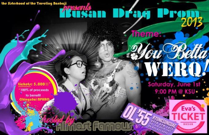 Busan Drag Prom 2013