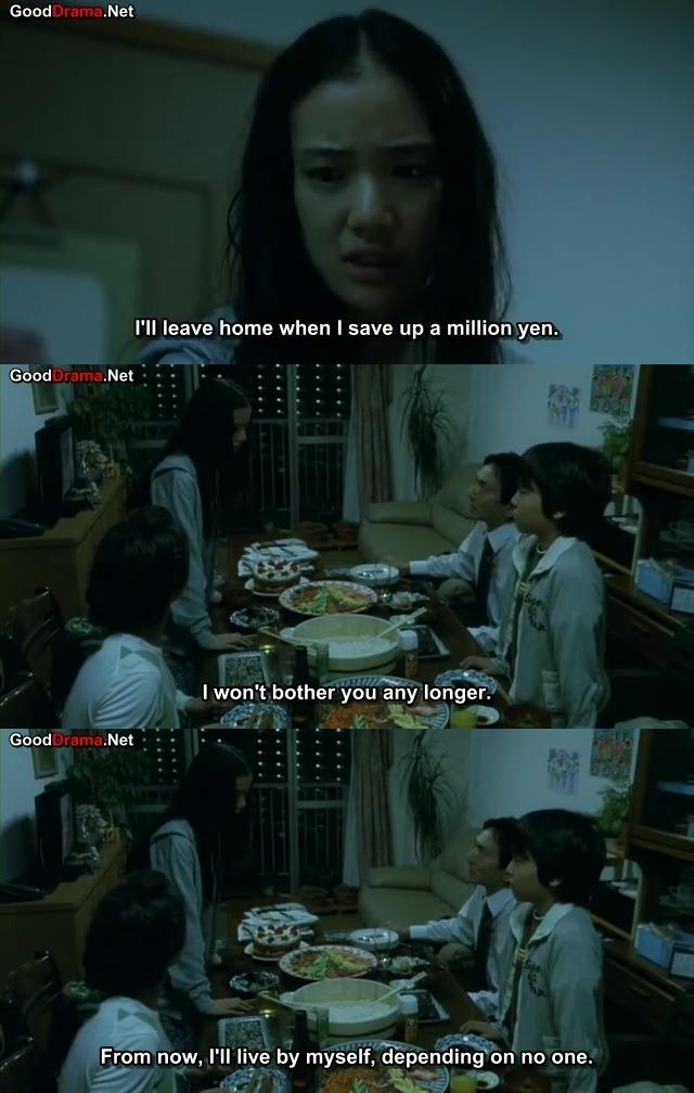 One Million Yen Girl 2