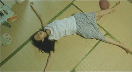 One Million Yen Girl 8