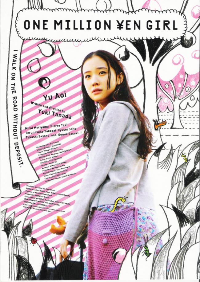 One Million Yen Girl
