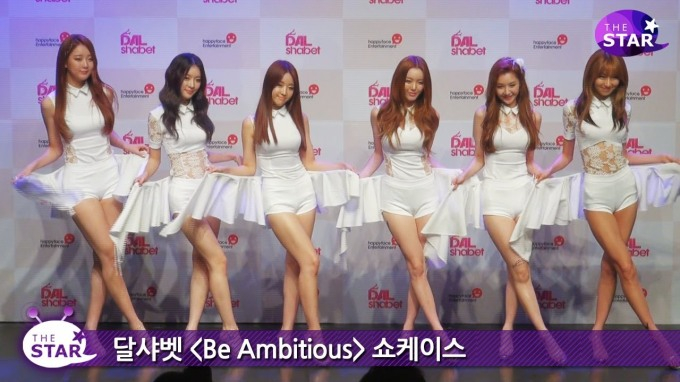 Dal Shabet Be Ambitious