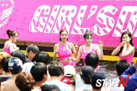 Girl's Day Swimming