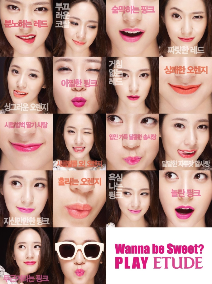 Krystal Etude Wanna Be Sweet