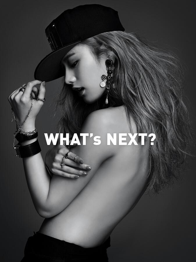 Nana After School What's Next