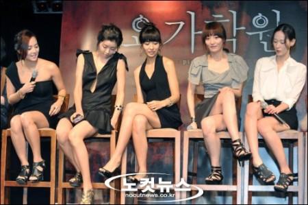 Park Han-byul short skirts high stools yoga school