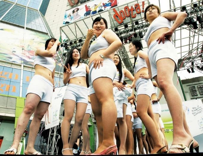 Korea Body Image