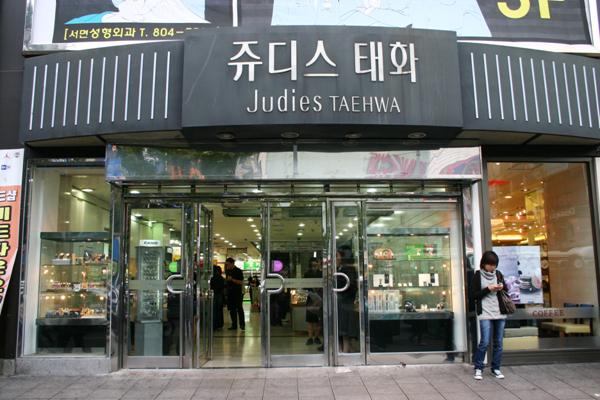 Judies Taehwa Busan