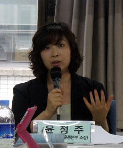 Yun Jeong-ju