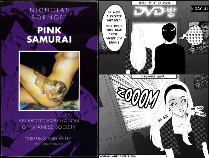 DVD Rooms Pink Samurai
