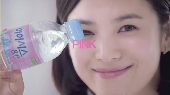 Song Hye-Gyo Pink Icis 8.0