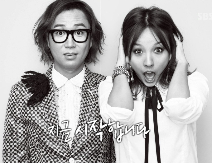 Jeong Jae-hyeong Lee Hyori Surprised
