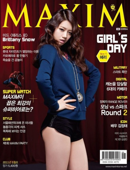 Girl's Day Maxim Hyeri