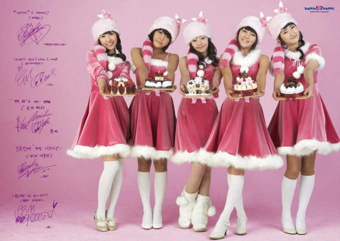 The Wondergirls Christmas Baskin Robbins