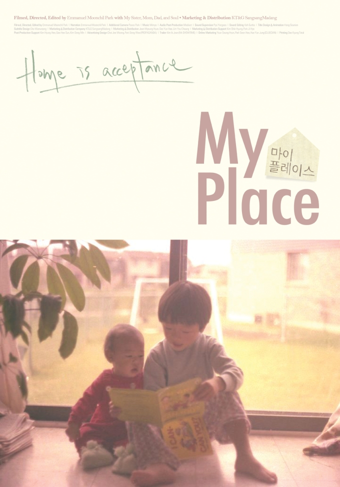 My Place Eng Poster