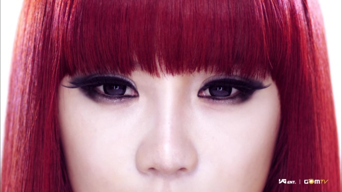 Park Bom 2NE1 Can't Nobody Screenshot