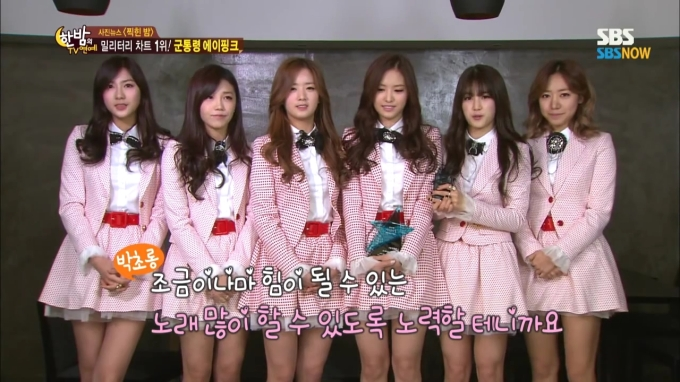 Apink Military 4
